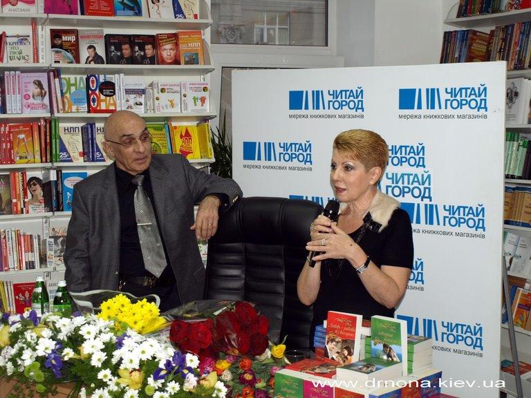 Dr nona kiev доктор нона в киеве др нона